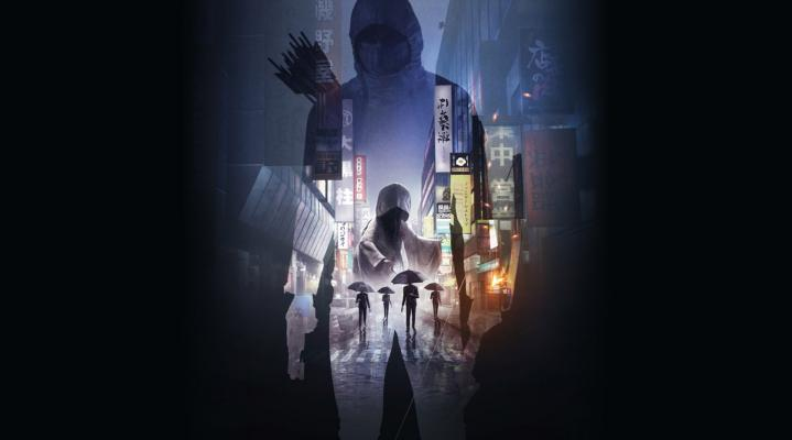 Ghostwire Tokyo 4K Wallpaper Background 2268